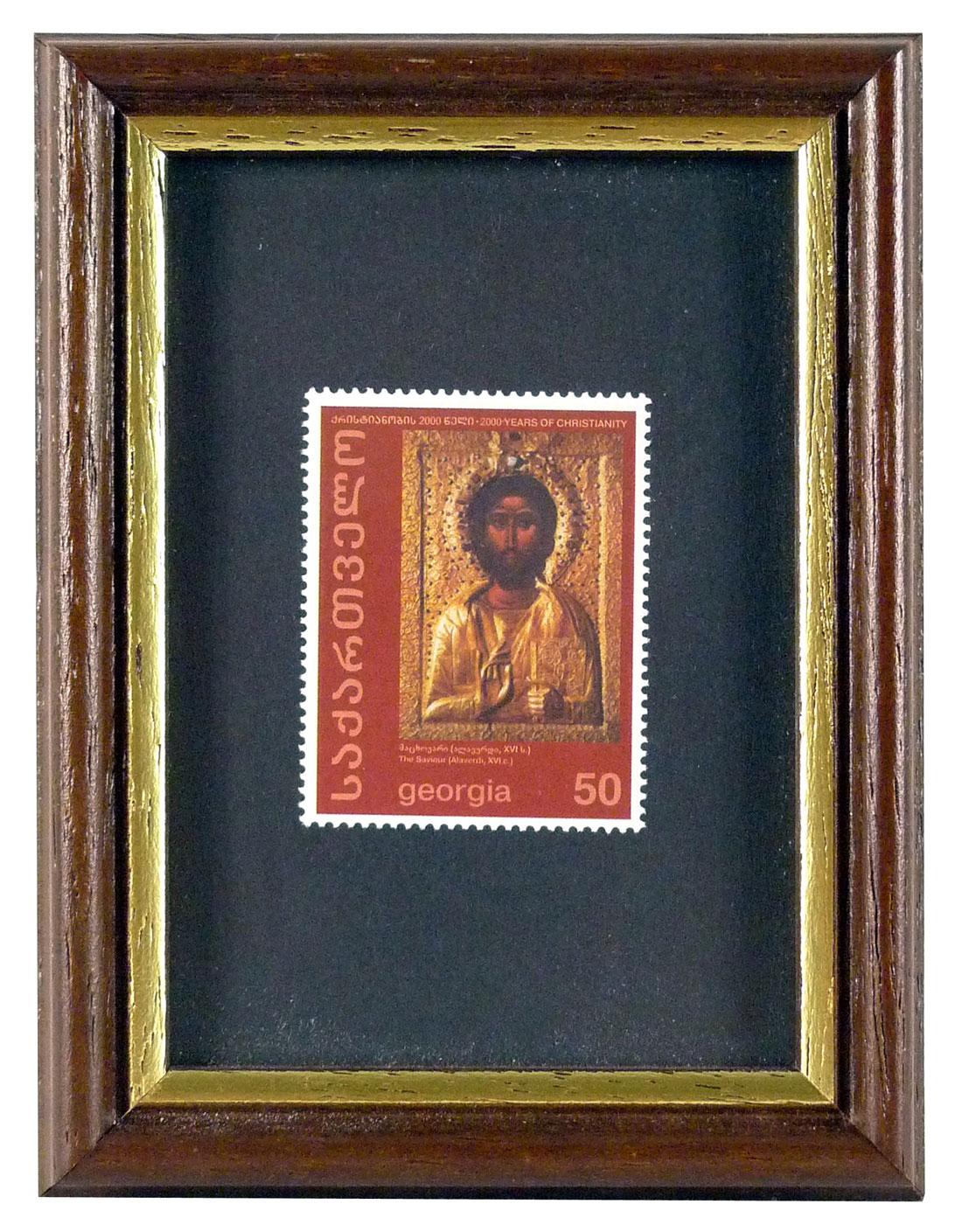 Briefmarke mit Jesus aus Georgien